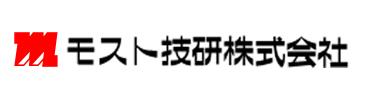 モスト技研株式会社